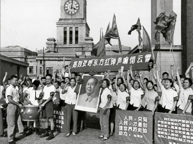 La Révolution culturelle en Chine populaire